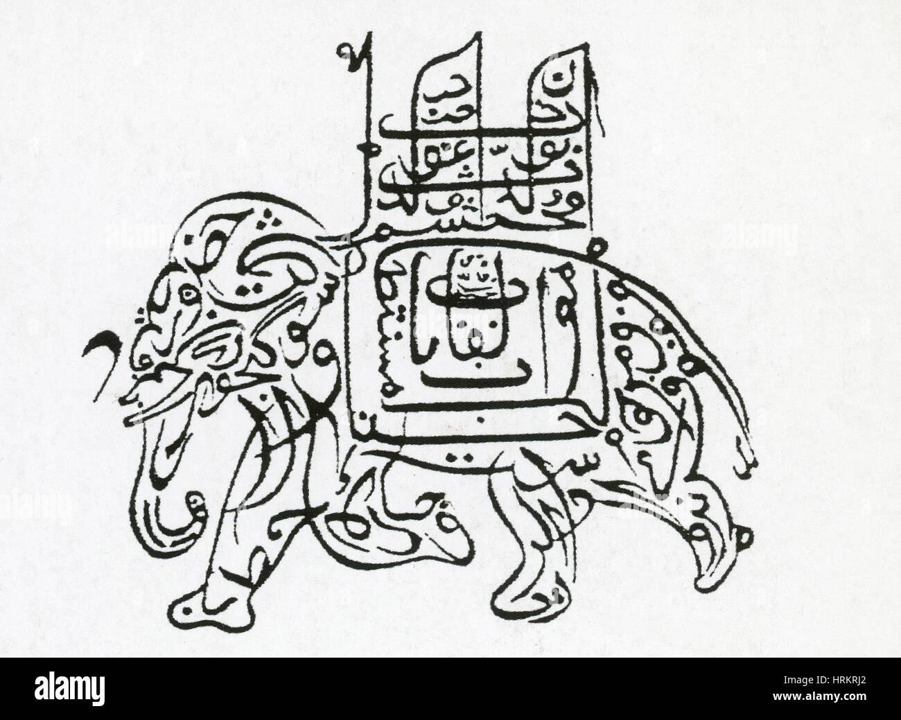 Elephant, Arabic Characters, 1914 - Stock Image
