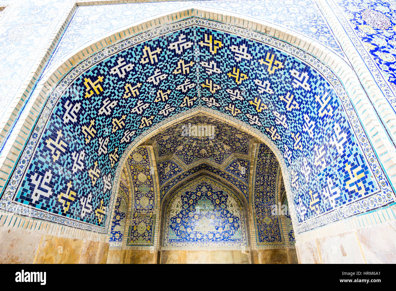 mosaic on the door of mosque in iran by Yazd - Stock Image