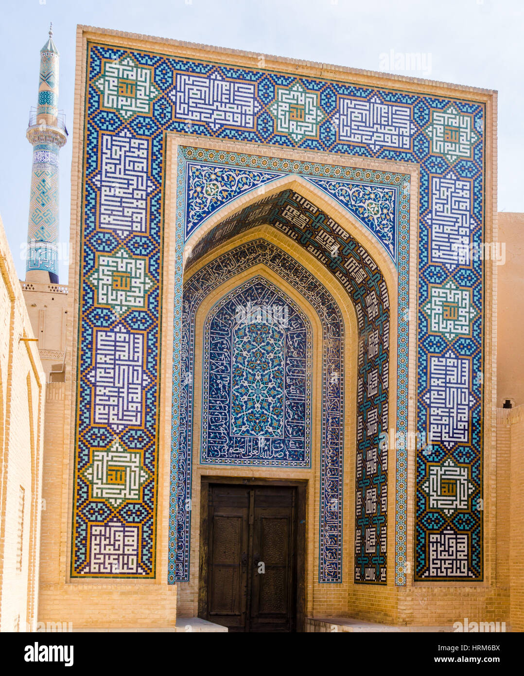 back entrance of jame Mosque in Yazd - Iran - Stock Image