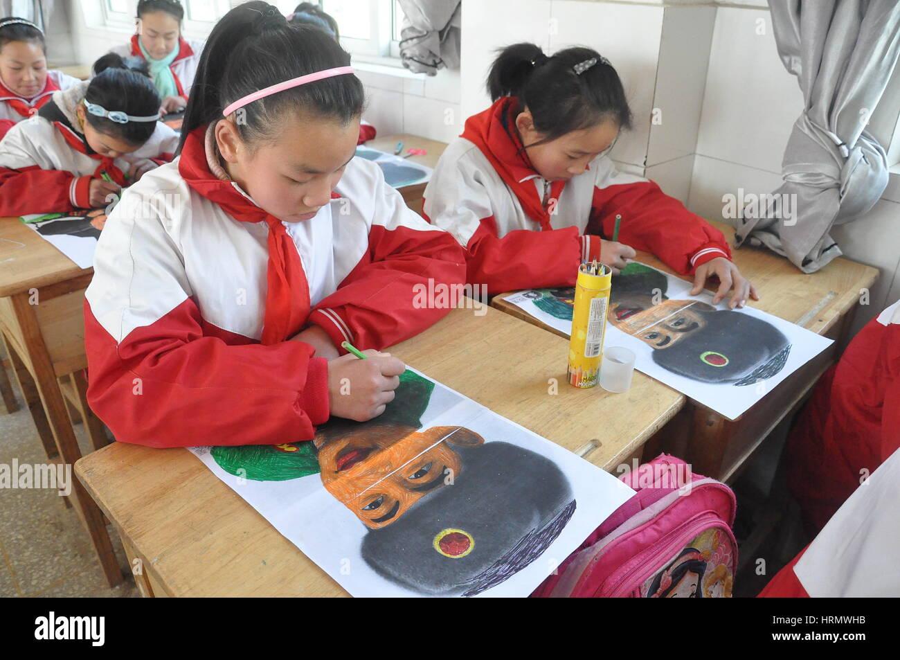 Lianyungang, Lianyungang, China. 2nd Mar, 2017. Lianyungang, CHINA-March 2 2017: (EDITORIAL USE ONLY. CHINA OUT) - Stock Image