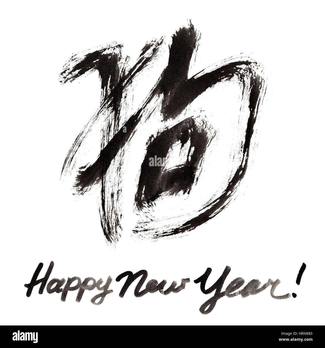 happy new year chinese character dog raster illustration