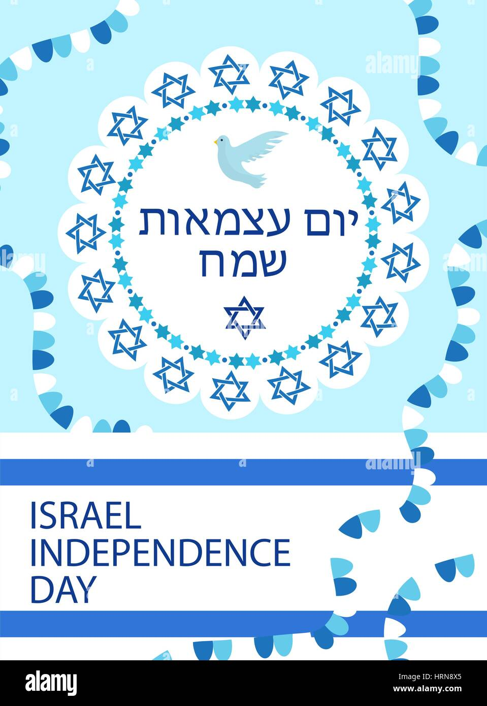 Happy israel independence day greeting card poster flyer stock happy israel independence day greeting card poster flyer invitation with the national colors and star garland flag jewish holidays template for your m4hsunfo