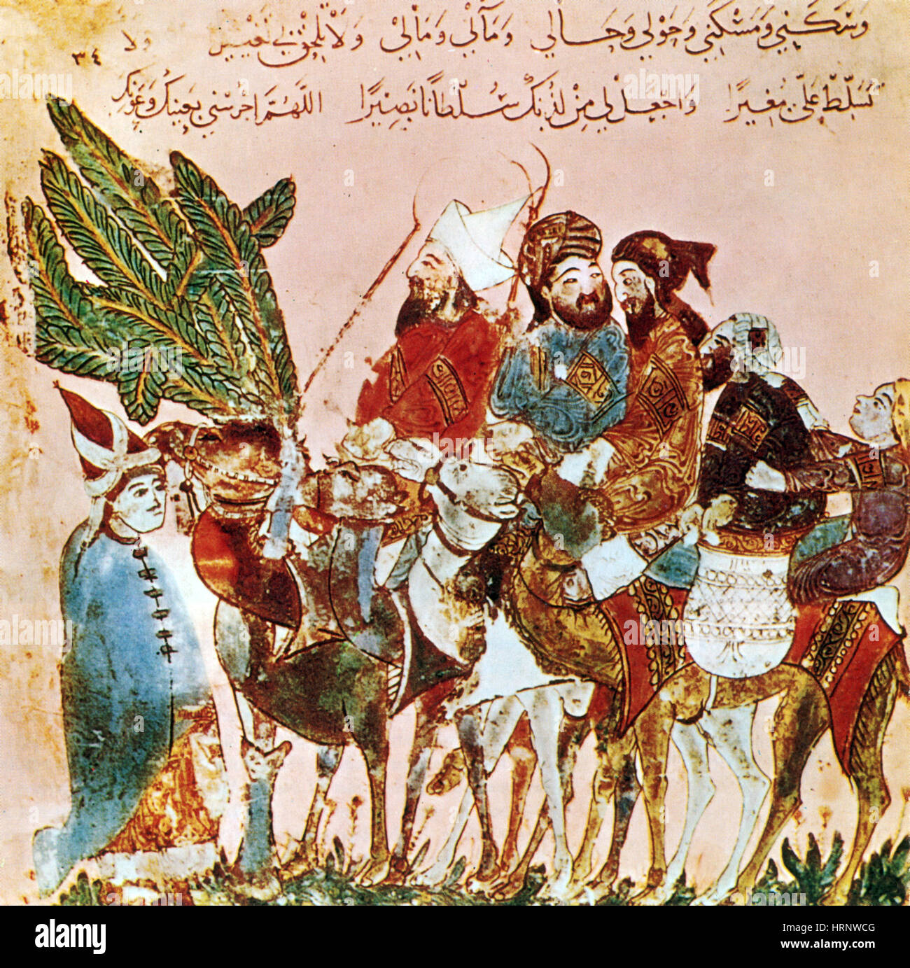 Arabic Traders, 12th-13th century - Stock Image