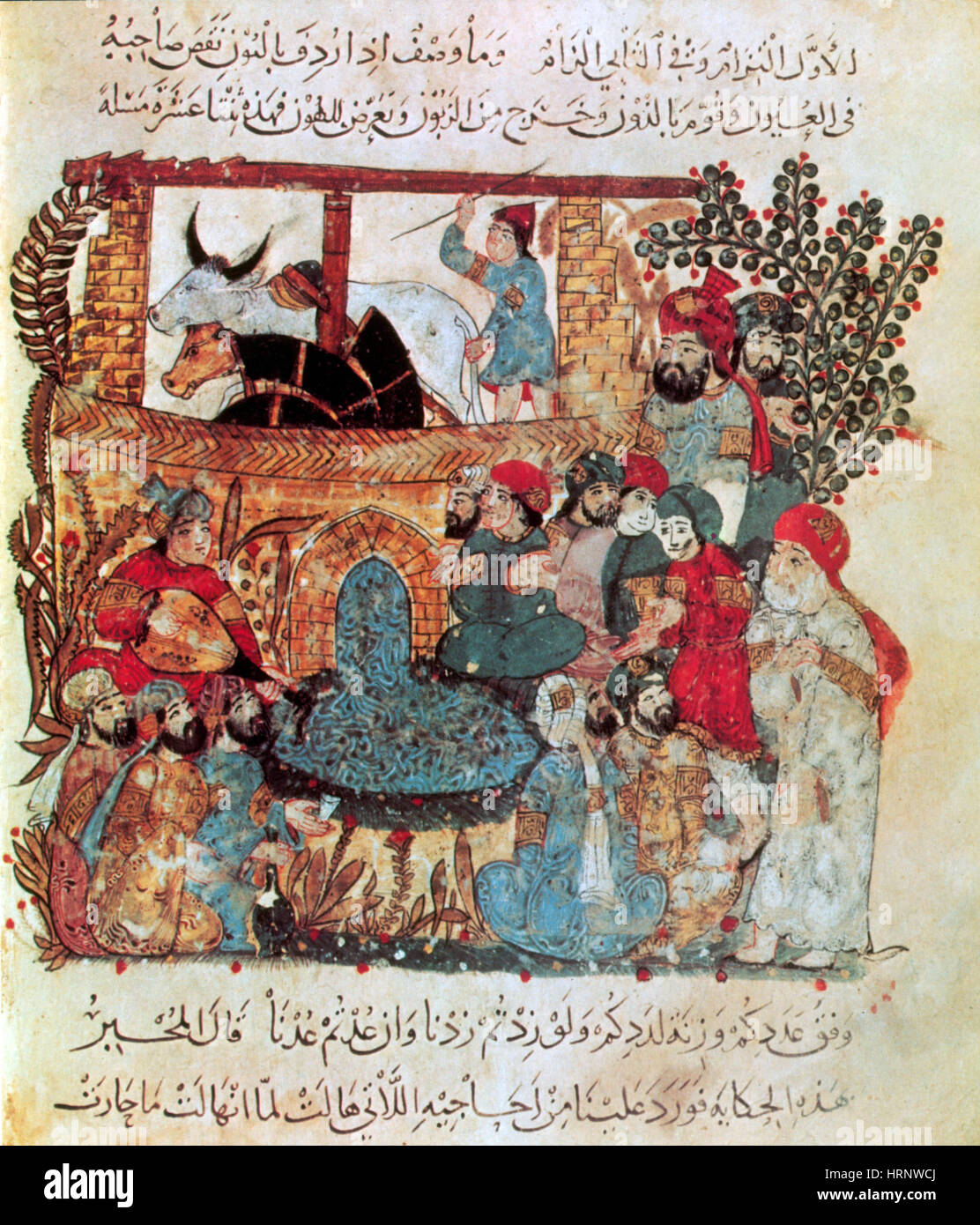 Literary Gathering, Baghdad, 12th Century - Stock Image