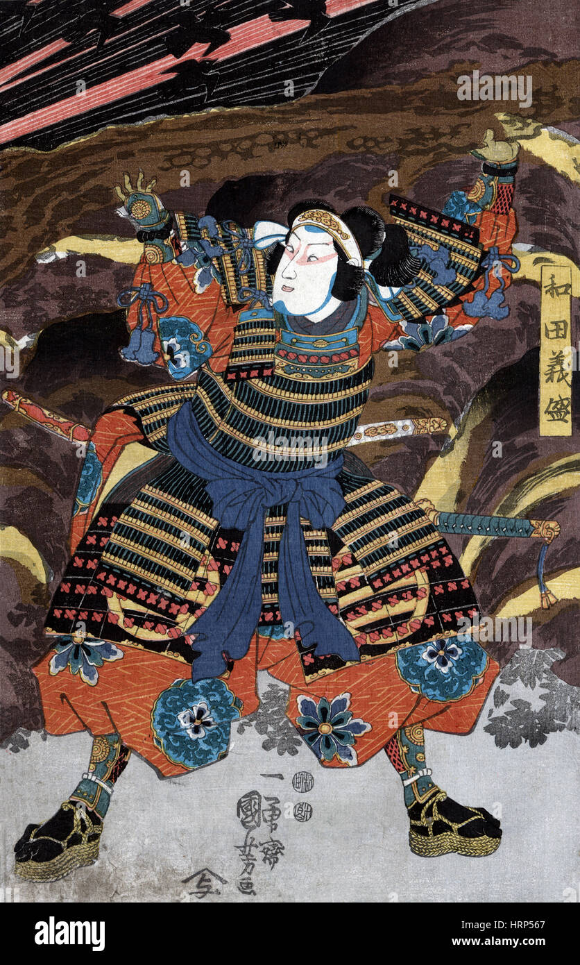 Samurai Warrior - Stock Image