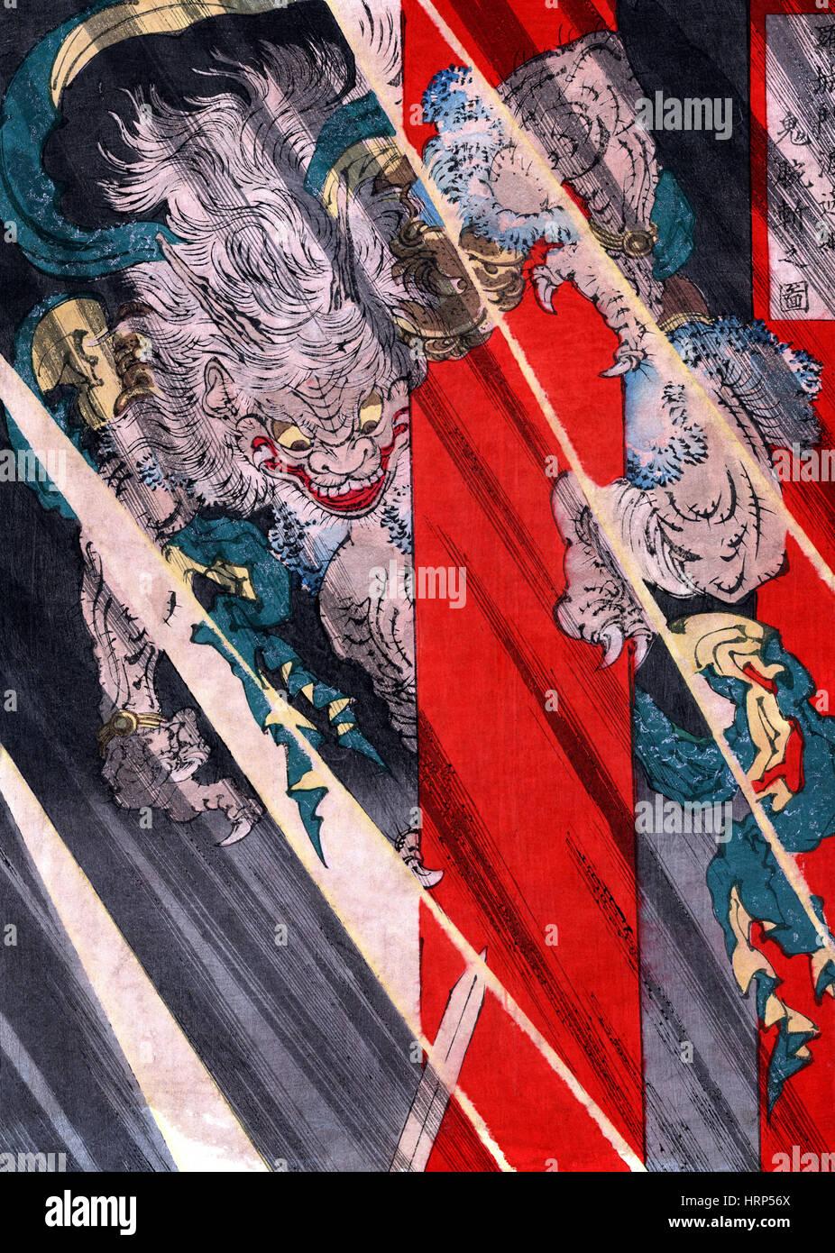 Watanabe no Tsuna Battles Ibaraki-doji - Stock Image