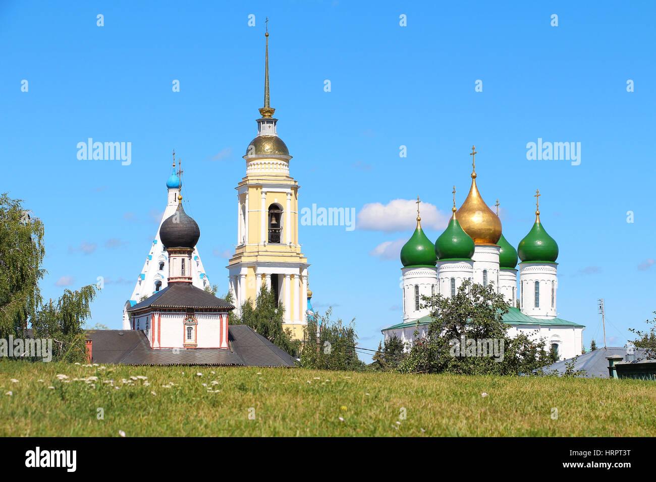 Kremlin in Kolomna, Moscow region, Russia. Popular landmark Stock Photo