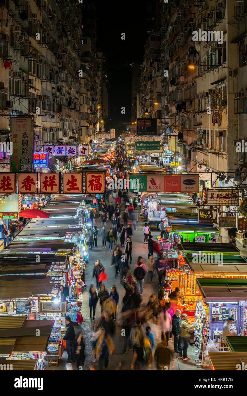 The famous Fa Yuen Street night market, Hong Kong, China. - Stock Image