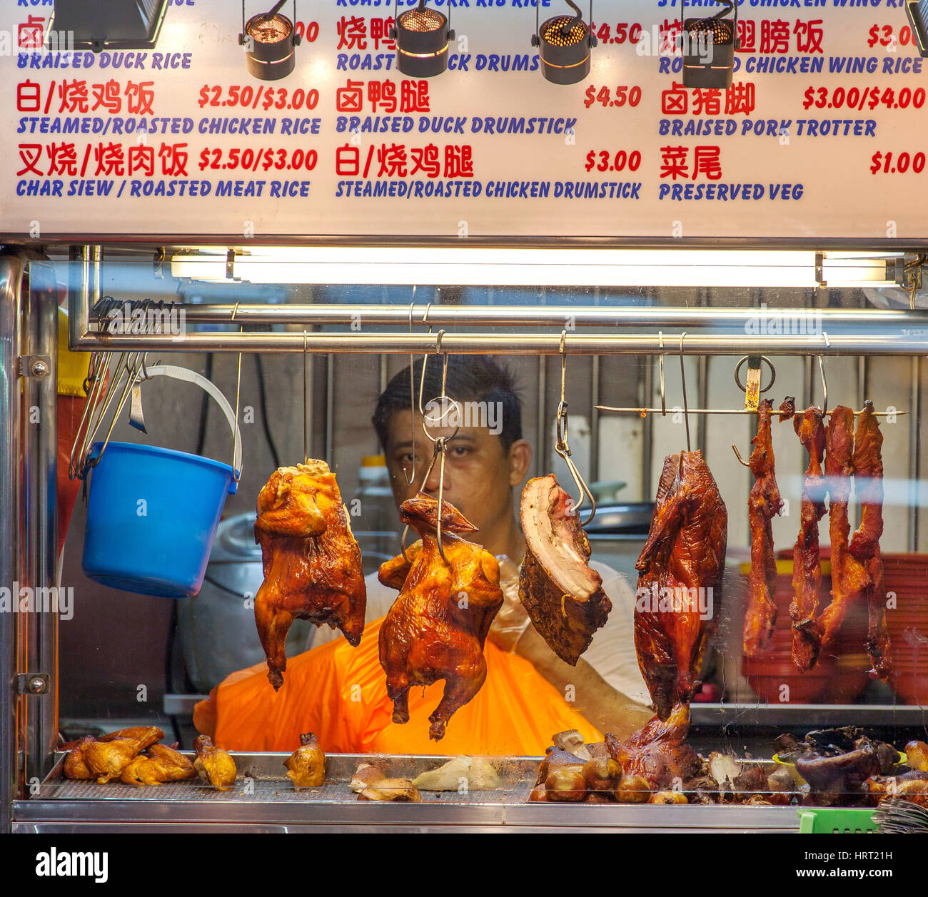fried chicken, eating stalls, Indian fast foods, district Little India, Singapore, Asia, Singapore Stock Photo