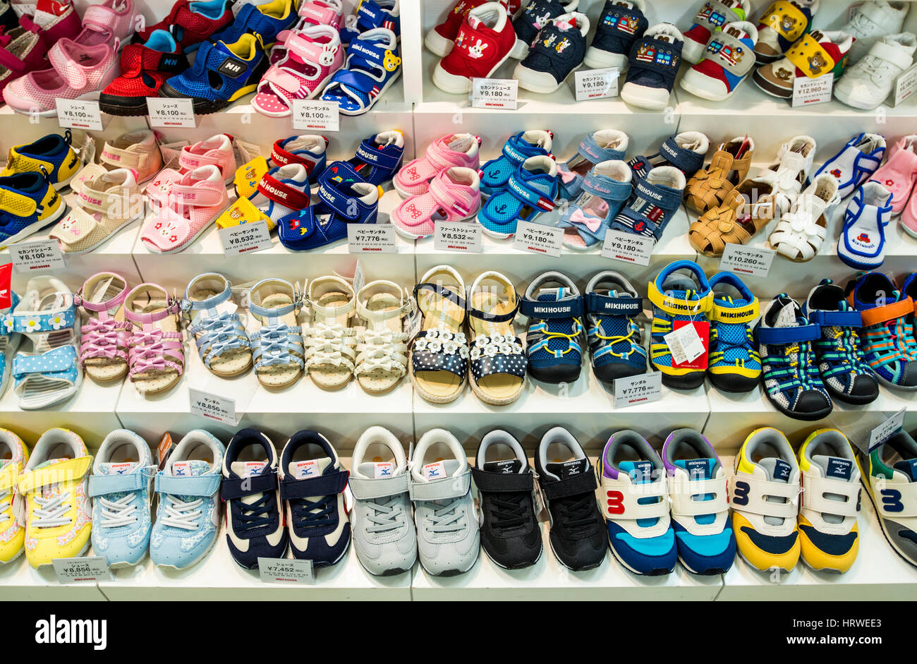 Kids Shoes Display High Resolution