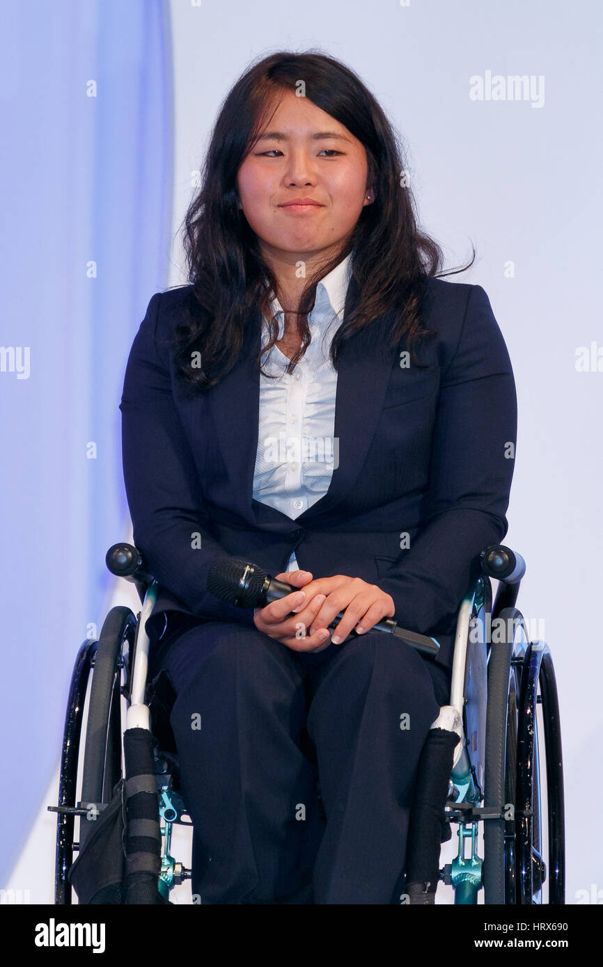 Tennis player Yui Kamiji attends the Liberal-Democratic Party's national convention on March 5, 2017, Tokyo, - Stock Image
