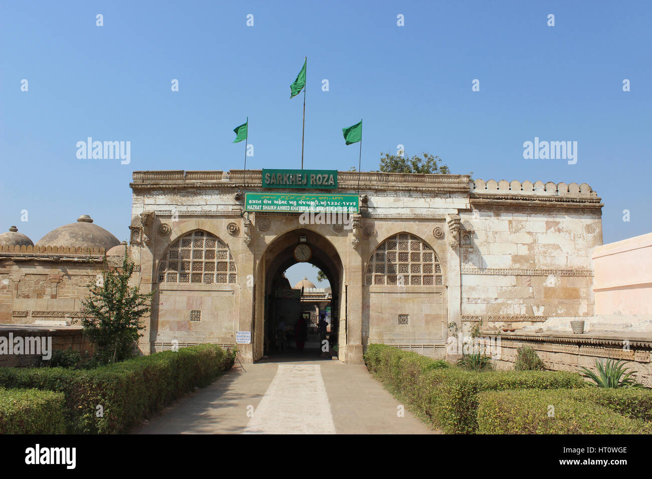 Entrance of Sarkhej Roza. Mosque and tomb complex. Village of Makarba, 7 km south-west of Ahmedabad in Gujarat India. - Stock Image