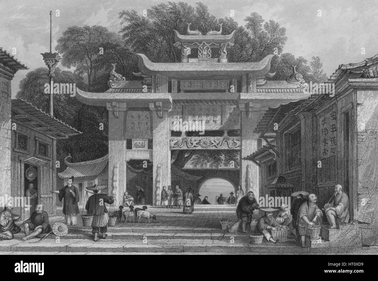 'Entrance into the City of Amoy', 1843. Artist: S Fisher. - Stock Image