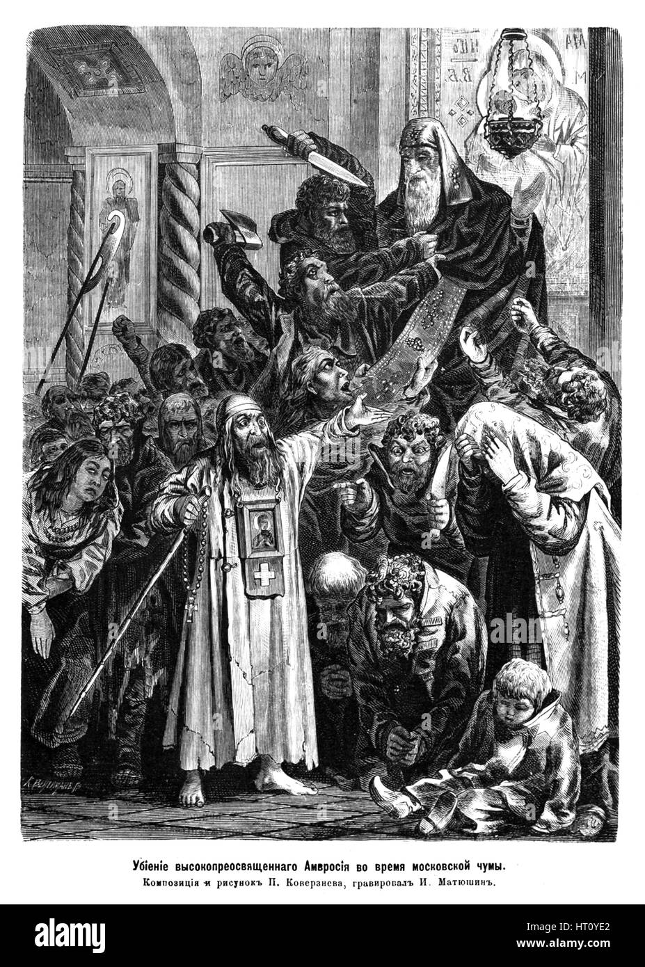 Murder of Archbishop Ambrosius during the Moscow plague riot of 1771, 1872. Artist: Koverznev, Pyotr Yefimovich - Stock Image
