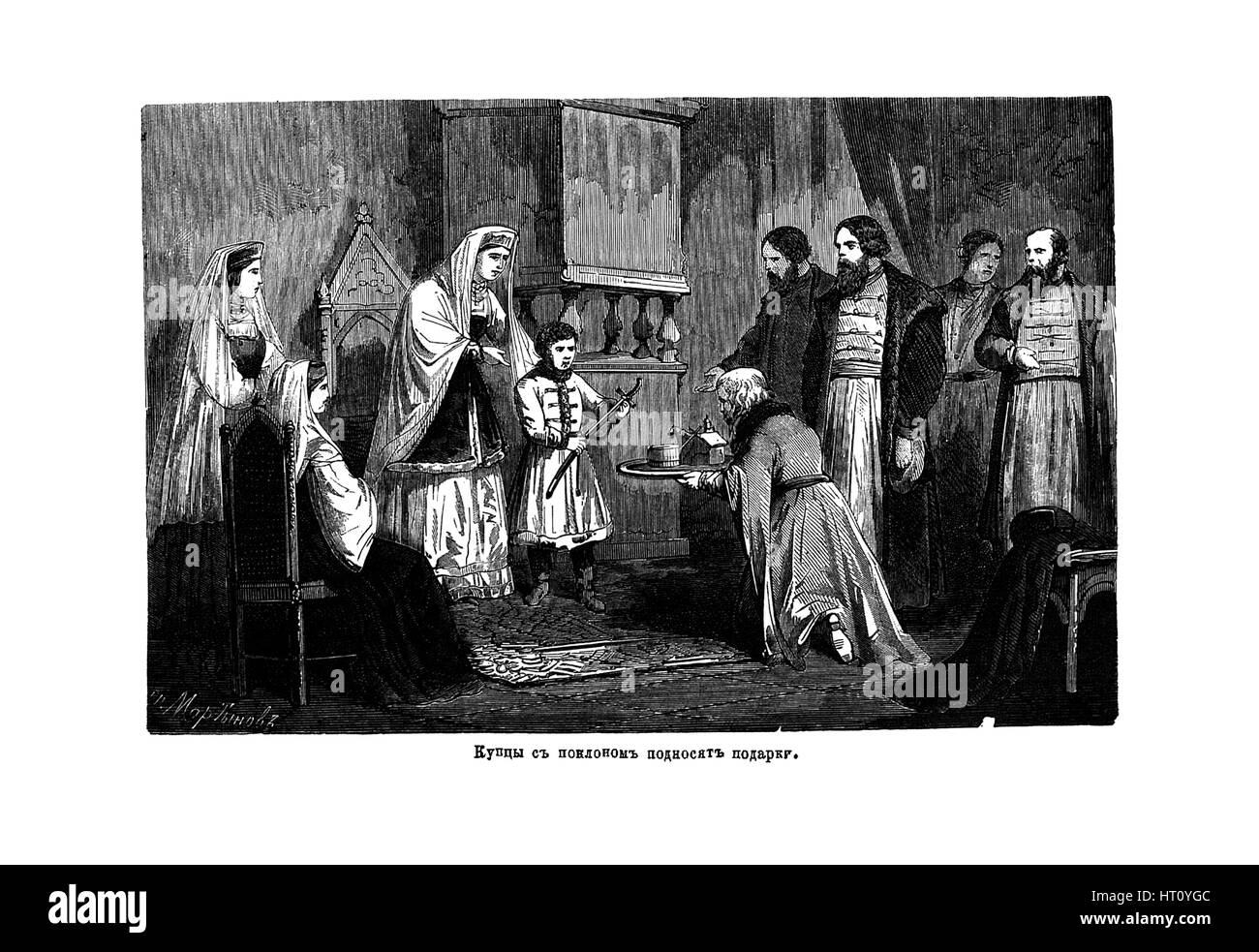 Young Peter the Great receives gifts from the merchants, 1875. Artist: Anonymous - Stock Image
