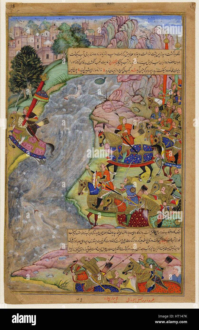 Jalal al-Din Khwarazm-Shah crossing the rapid Indus river, escaping Chinggis Khan and his army, 1597 Artist: Dharm - Stock Image