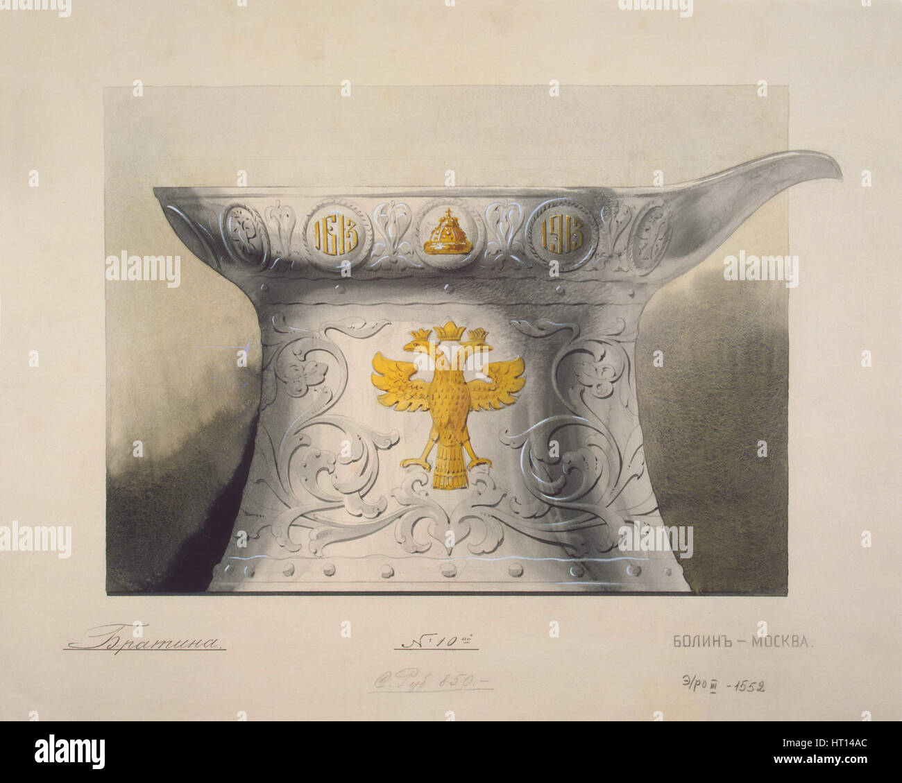 Design of a Cup. (Gifts commemorating the 300th Anniversary of the Romanov Dynasty), 1910s. Artist: Carl Edvard - Stock Image