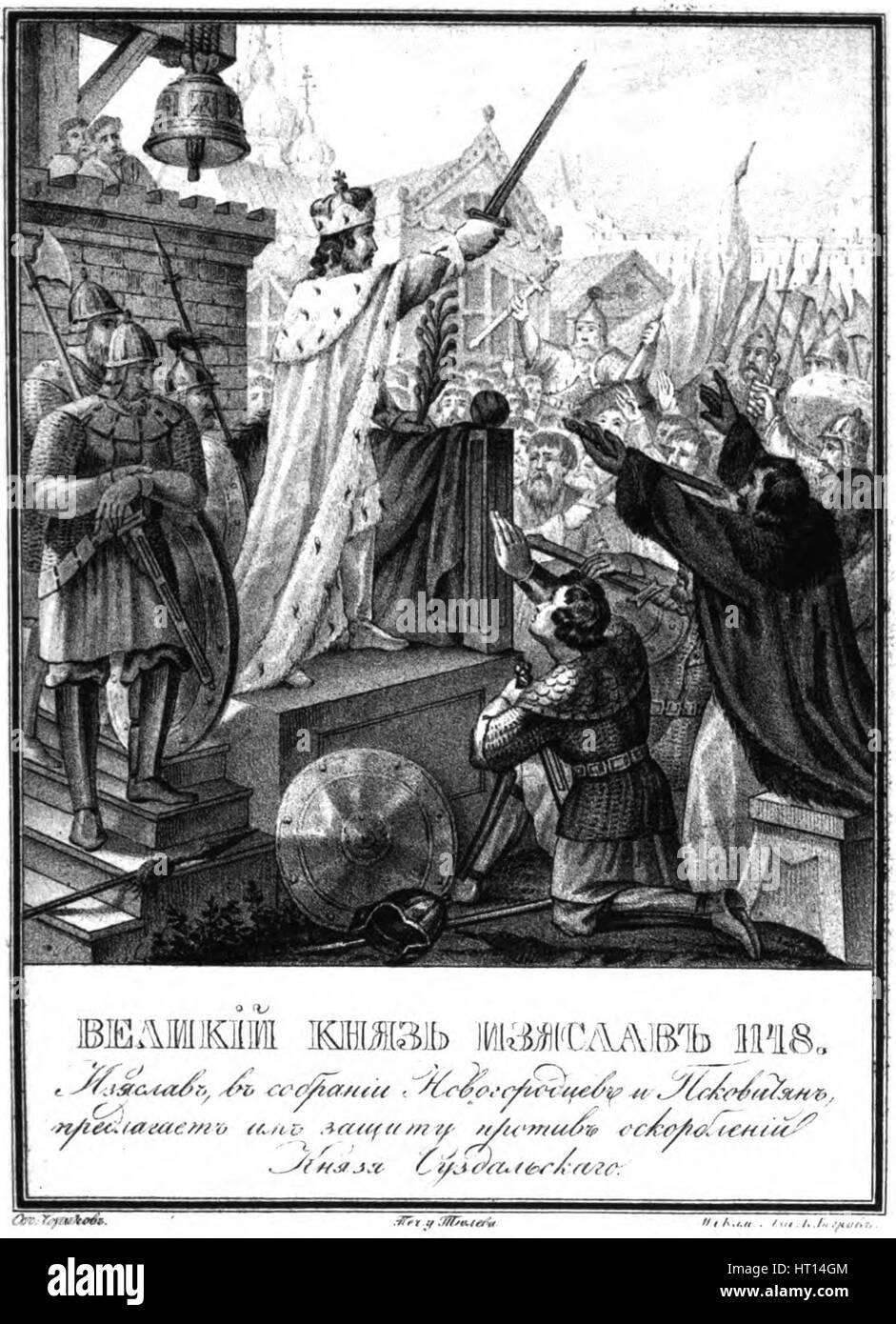 Prince Iziaslav II Mstislavich. 1148 (From Illustrated Karamzin), 1836. Artist: Chorikov, Boris Artemyevich (1802-1866) Stock Photo