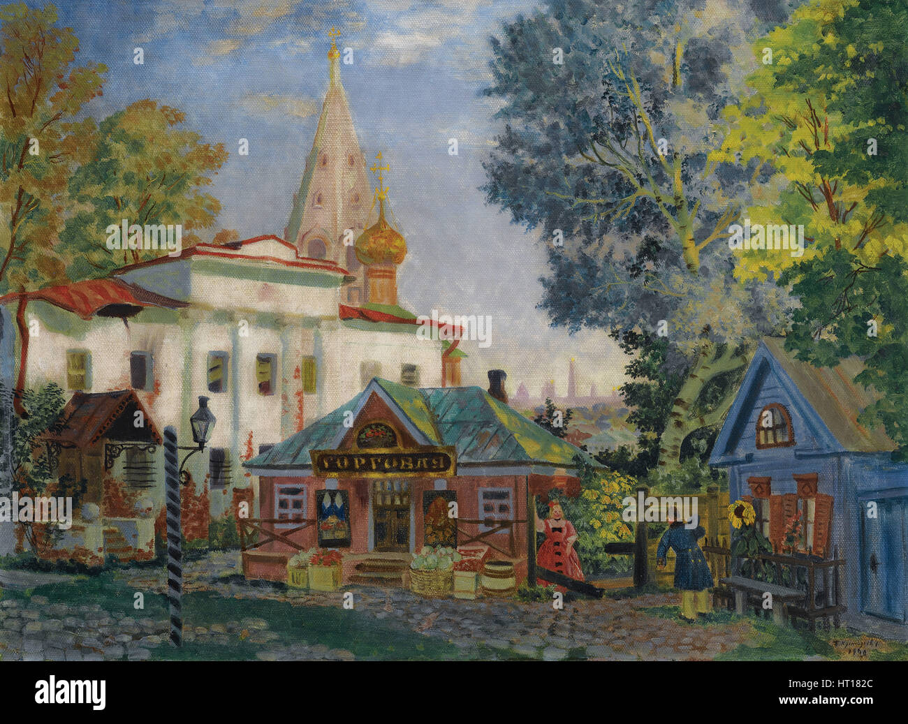 In the Province, 1920. Artist: Kustodiev, Boris Michaylovich (1878-1927) - Stock Image