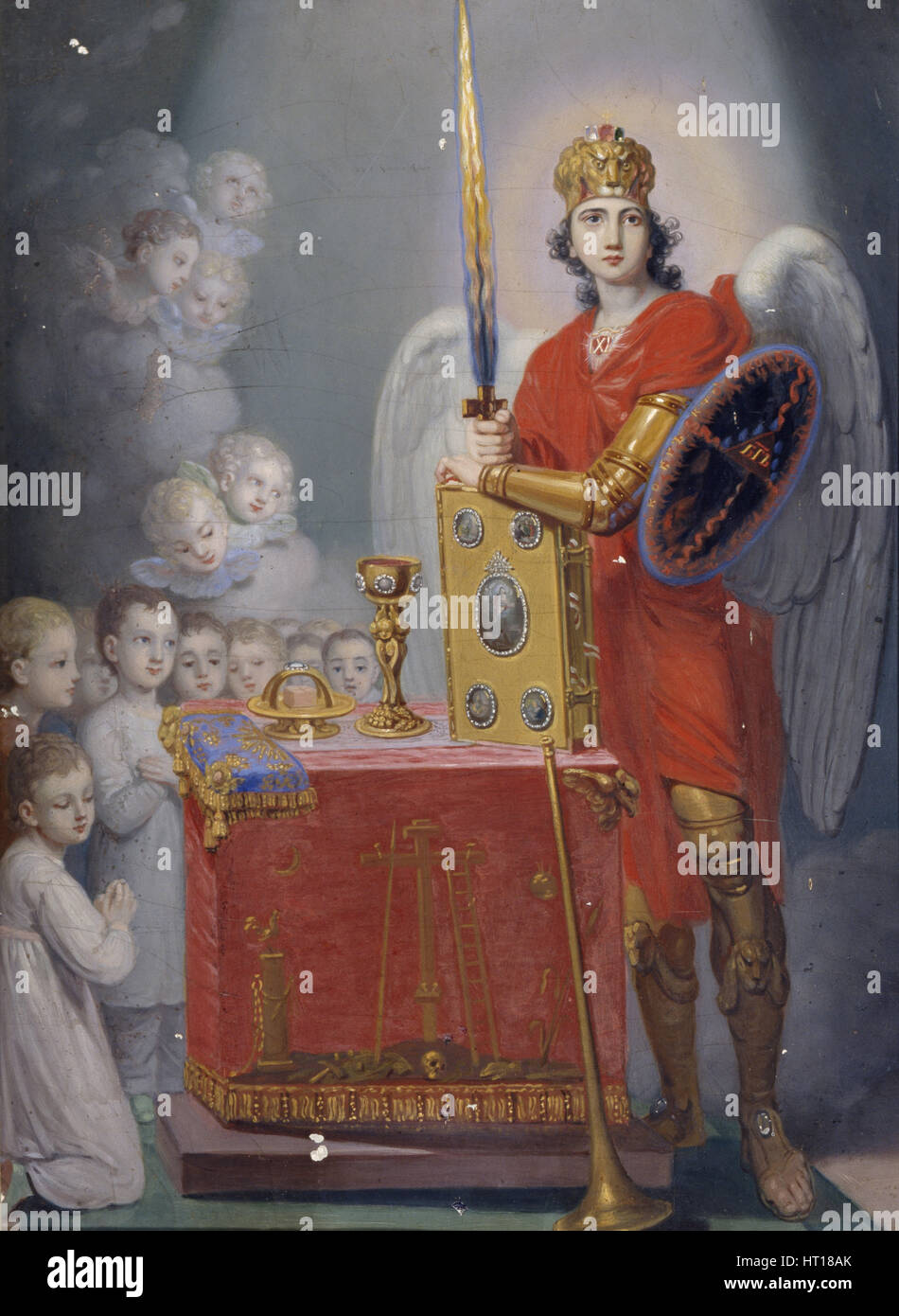 The Children of the Emperor Paul I before the altar, protected by Archangel Michael. Artist: Borovikovsky, Vladimir - Stock Image
