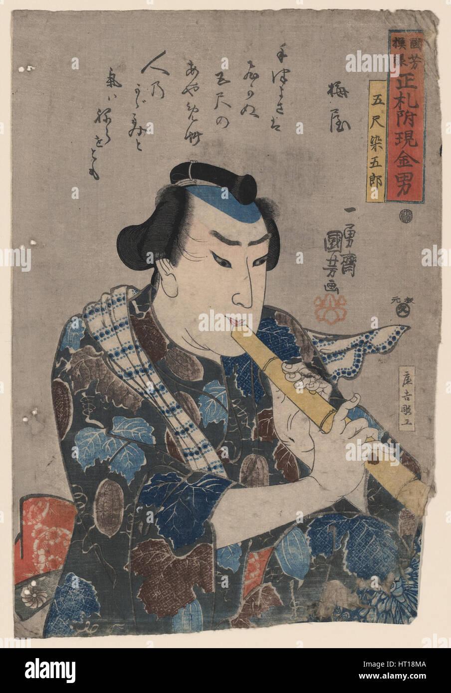 Shakuhachi Player. Artist: Kuniyoshi, Utagawa (1797-1861) - Stock Image