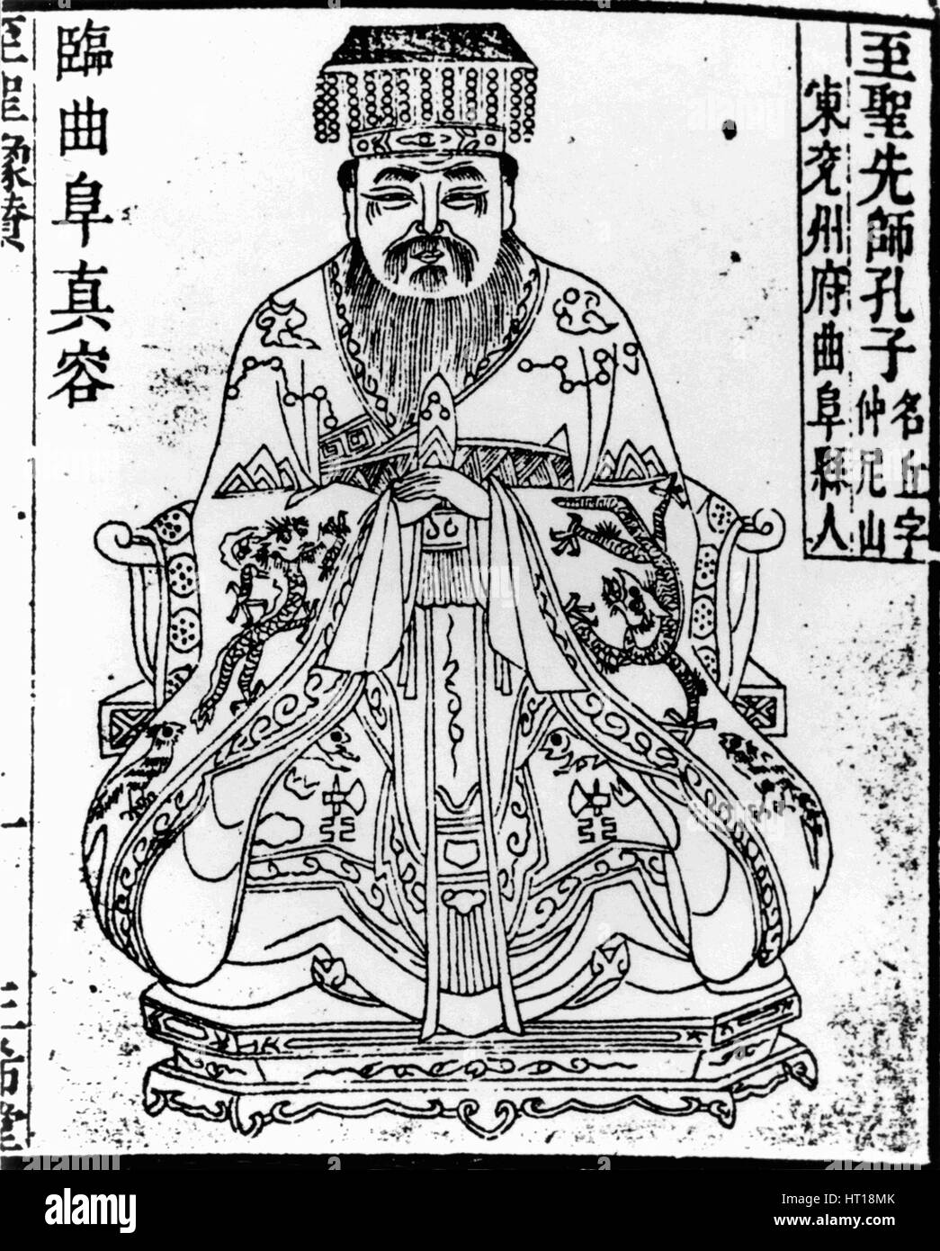 Portrait of the Chinese thinker and social philosopher Confucius, 1836-1837. Artist: Anonymous - Stock Image