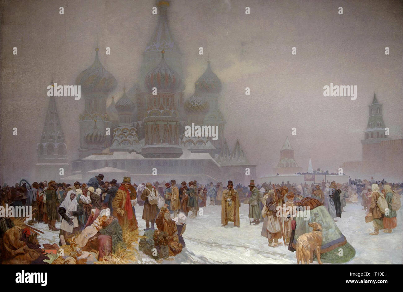 The abolition of serfdom in Russia: causes and consequences 68