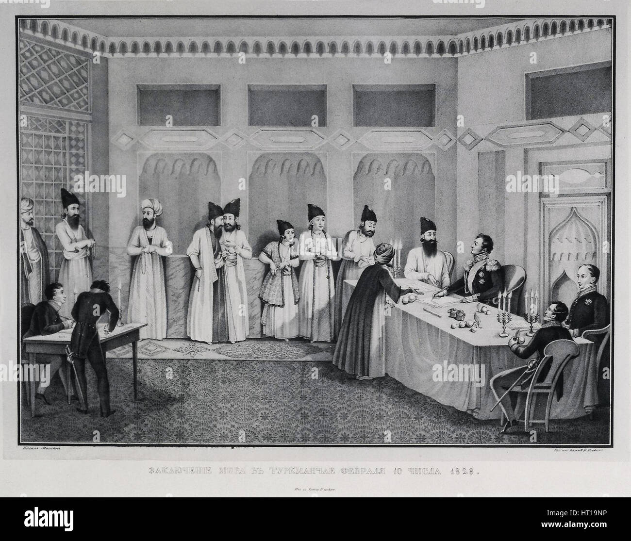 Signing of the Treaty of Turkmenchay, 1828. Artist: Beggrov, Karl Petrovich (1799-1875) - Stock Image