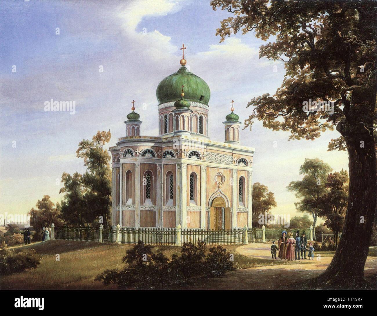 Alexander Nevsky Church at Potsdam, 1838. Artist: Freydanck, Carl Daniel (1811-1887) - Stock Image