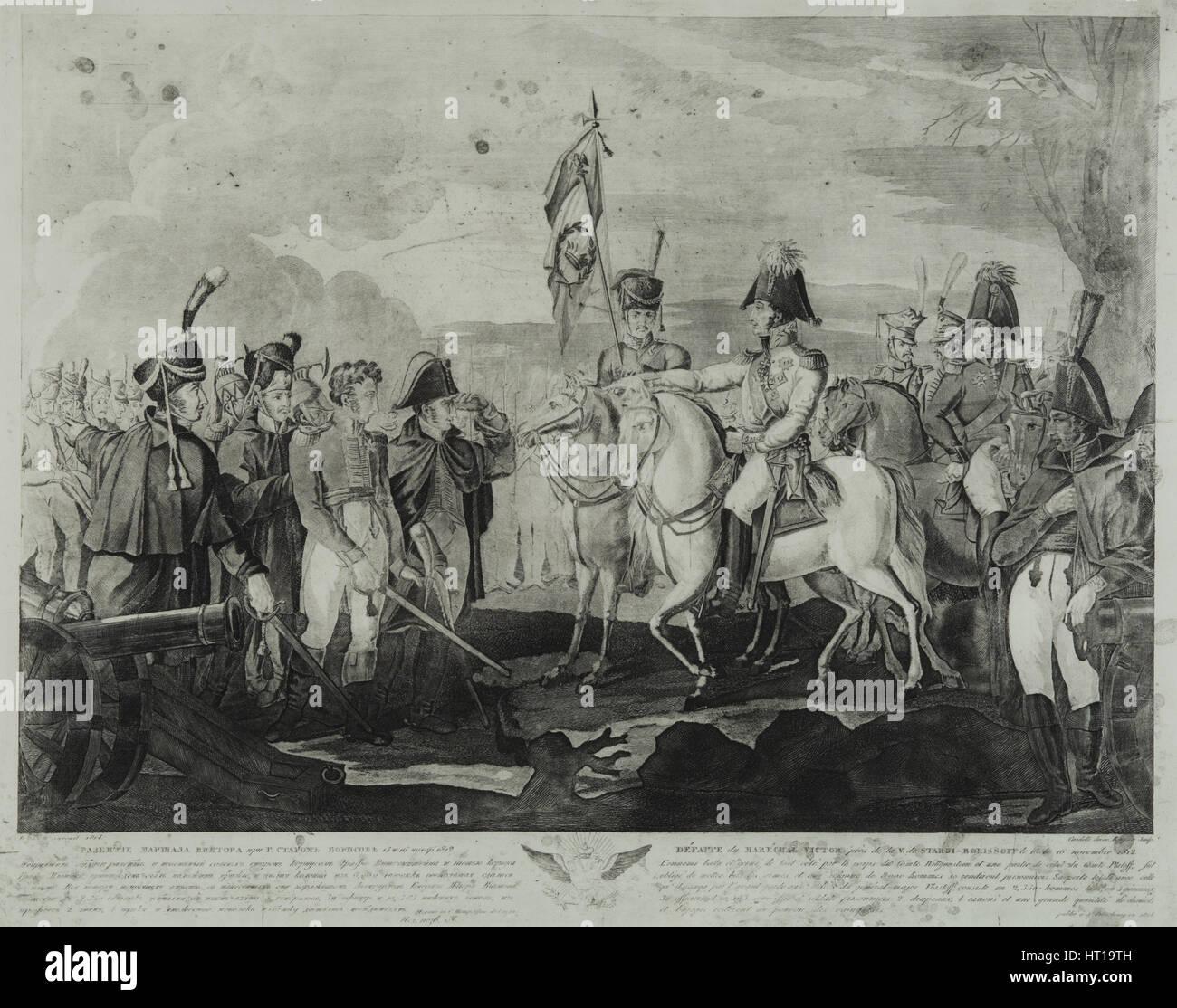 The Defeat of Marshal Victor near Borisov in November 1812, 1814. Artist: Cardelli, Salvatore (active 1800s) - Stock Image
