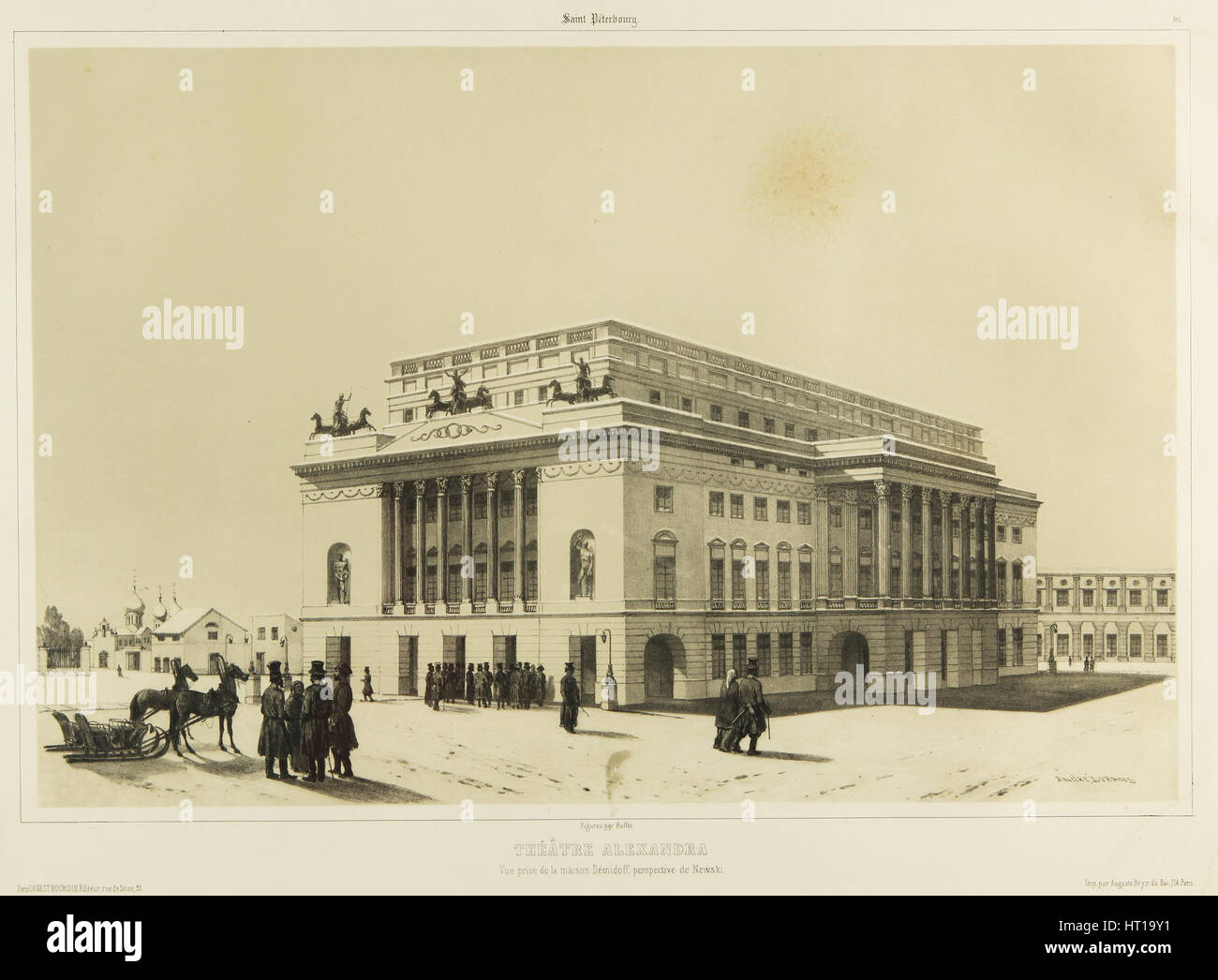 The Alexandrinsky Theatre in Saint Petersburg, c. 1840. Artist: Durand, André (1807-1867) Stock Photo