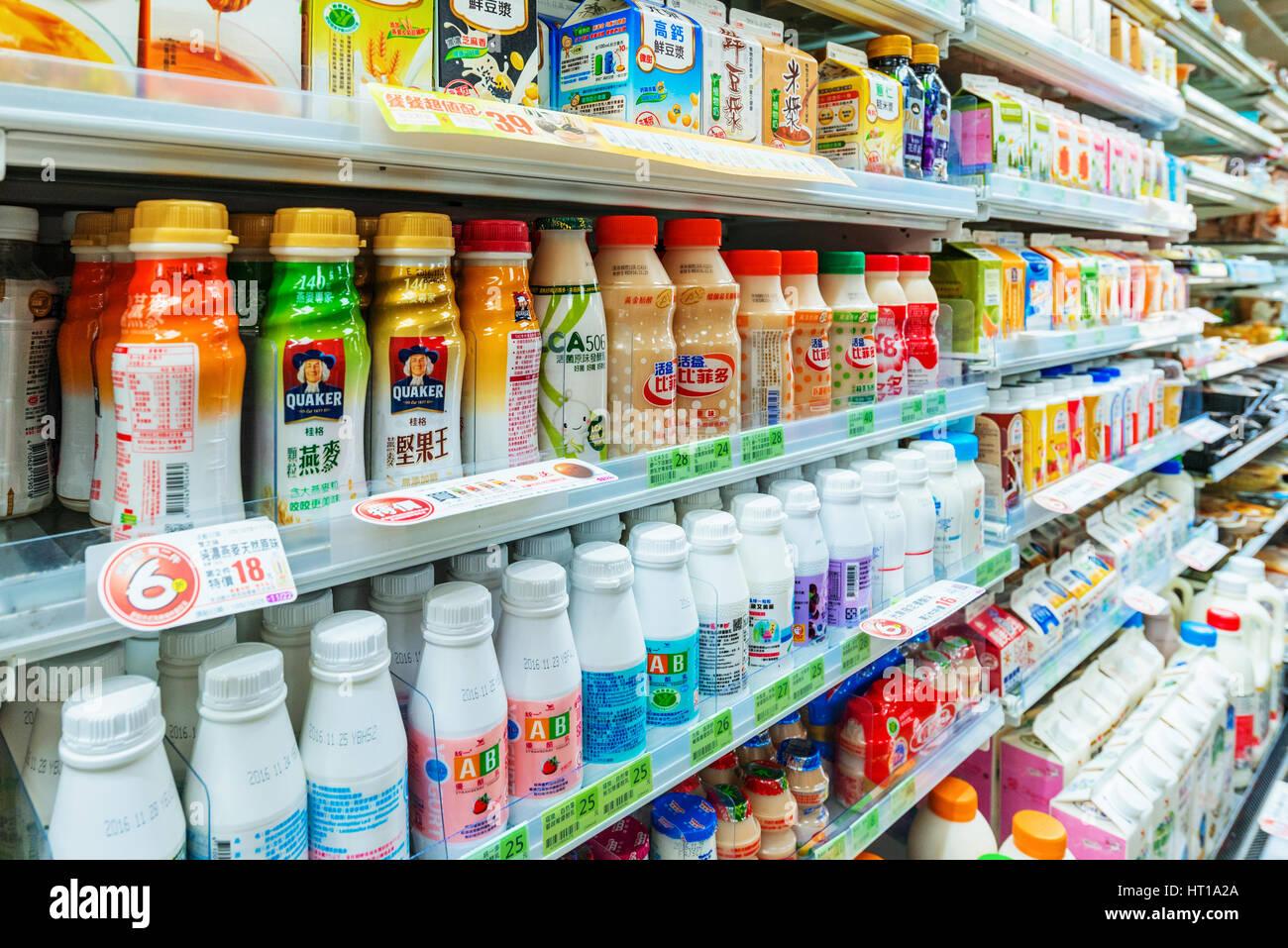 Produce Mart Stock Photos & Produce Mart Stock Images - Alamy
