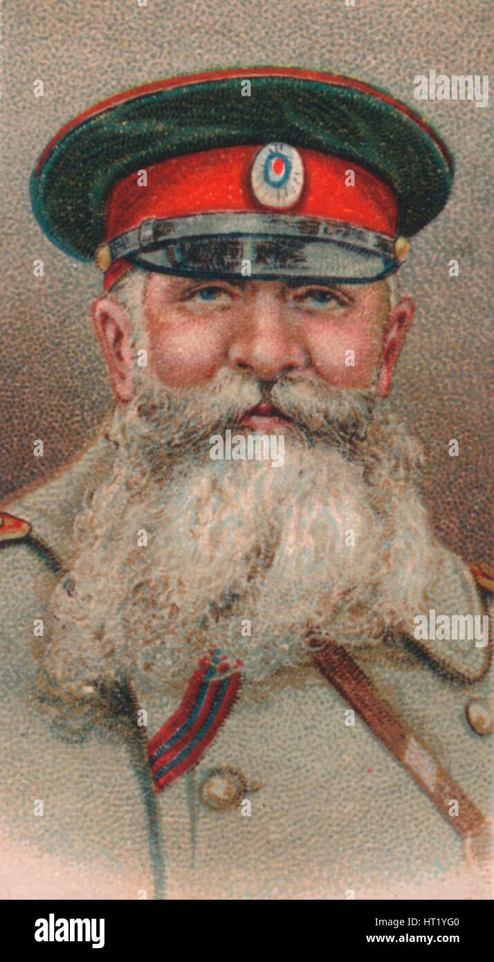 Russian Army Wwi Stock Photos & Russian Army Wwi Stock Images - Alamy