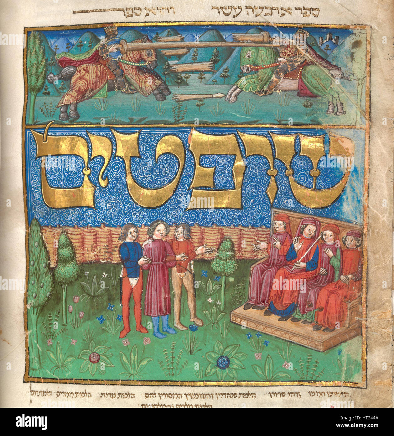 The Mishneh Torah (Repetition of the Torah), ca 1457. Artist: Anonymous - Stock Image