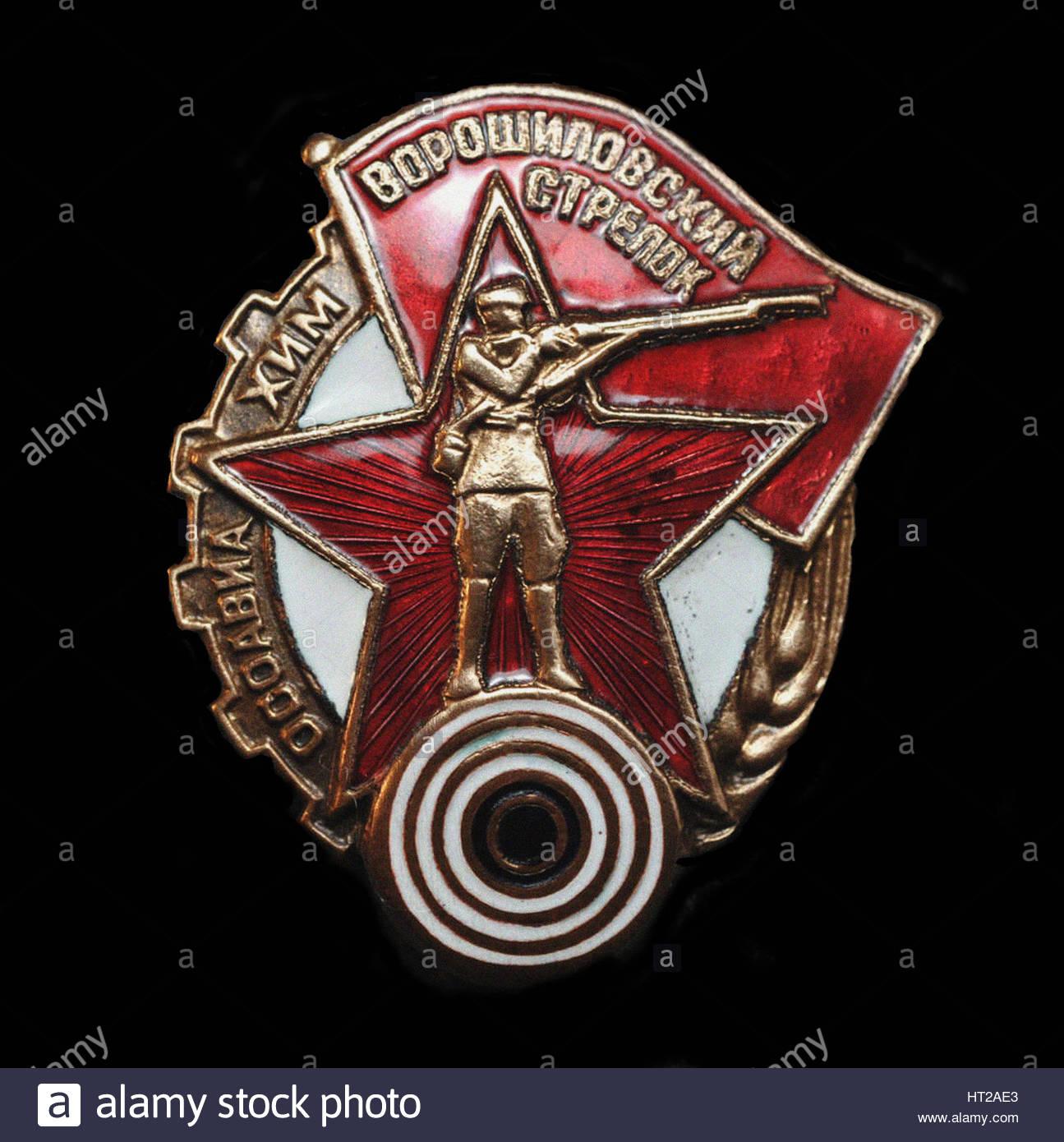 Badge Of The Voroshilov Sharpshooter, 1930s. Artist