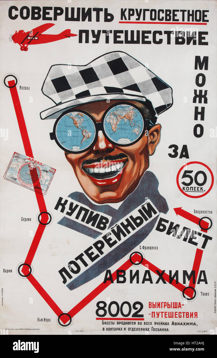 If you have bought a lottery ticket of Aviakhim, can travel around the world, 1927. Artist: Roze, Grigory Abramovich - Stock Image
