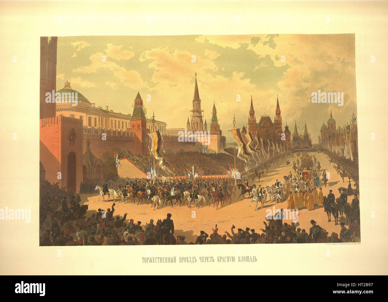 The Ceremonial Entry of Alexander III in the Red Square (From the Coronation Album), 1883. Artist: Karasin, Nikolai - Stock Image