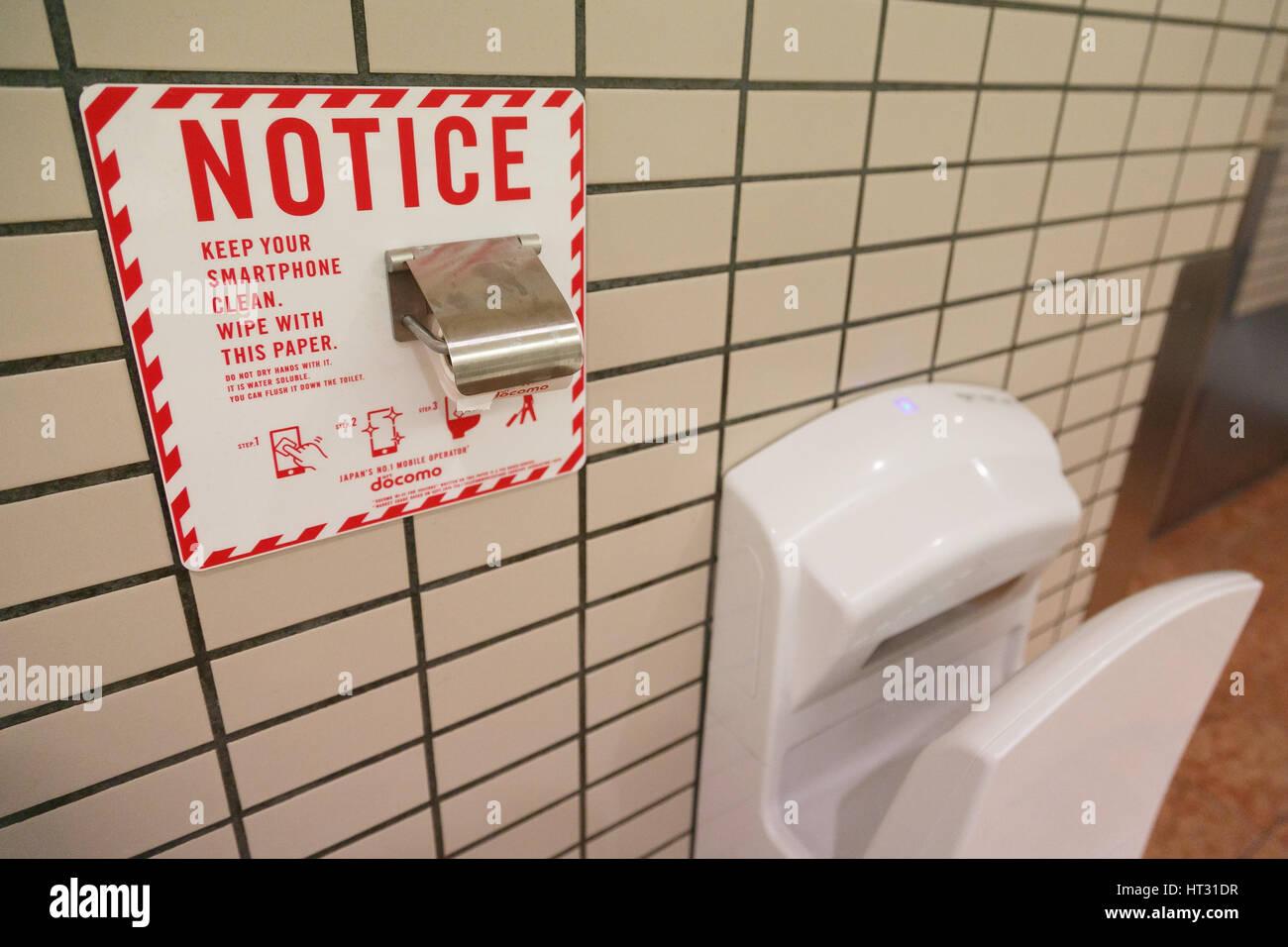 Toilet Instructions Stock Photos & Toilet Instructions Stock
