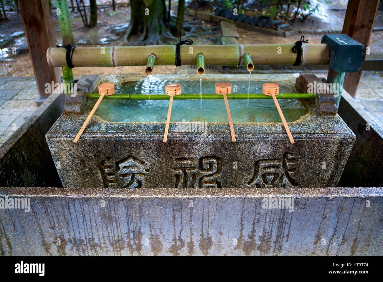 Purification fountain at Yasaka Shinto shrine in Kyoto Japan. - Stock Image