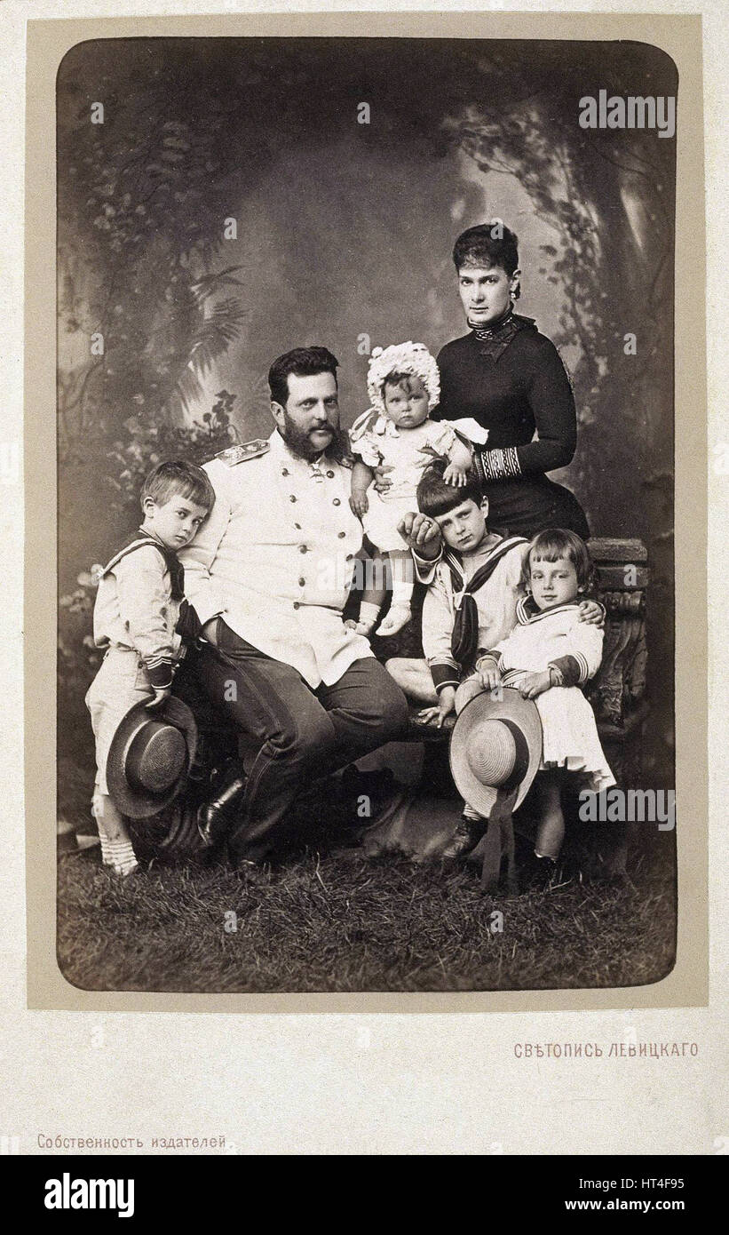 df80ec9715 Portrait of Vladimir Alexandrovich of Russia with family by S.Levitskiy  (c.1883