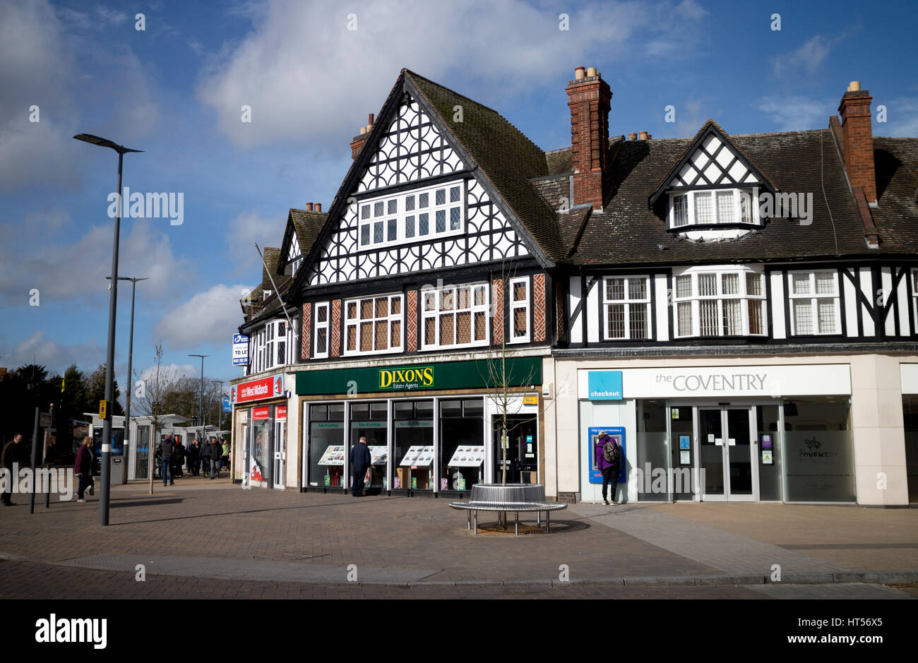 Solihull town centre, West Midlands, England, UK - Stock Image