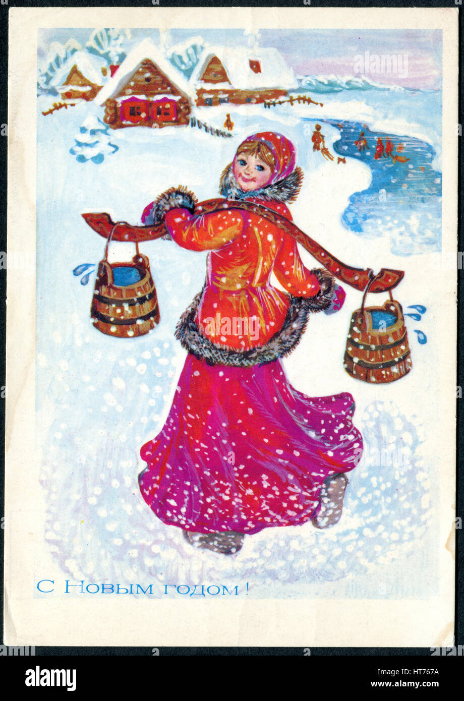 A greeting postcard printed in USSR, shows a Russian village girl with a yoke with buckets full of water. The inscription - Stock Image