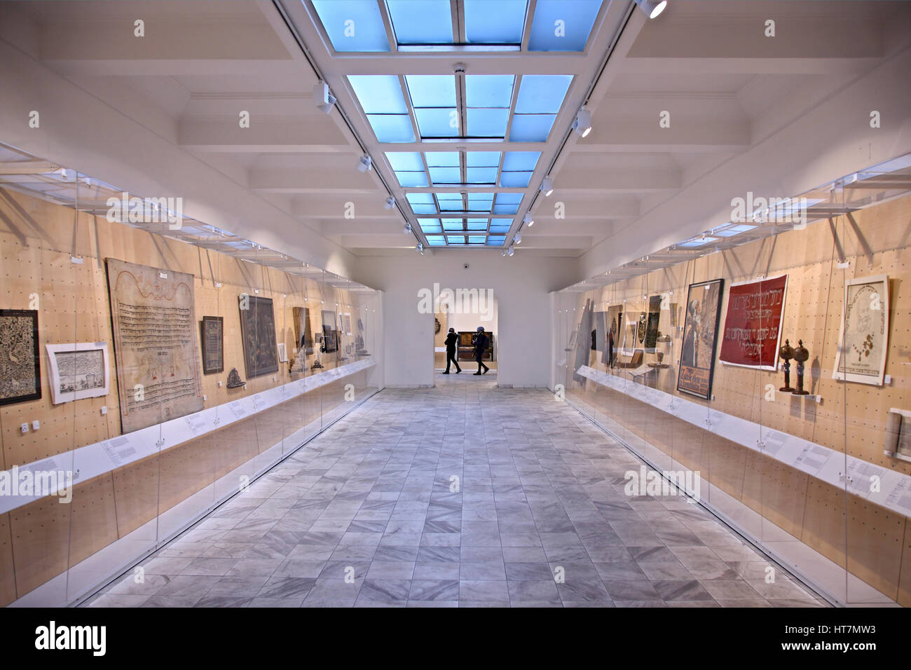 The Hungarian Jewish Museum in the same building with the Great Synagogue ('Dohany Street Synagogue'), Budapest, - Stock Image