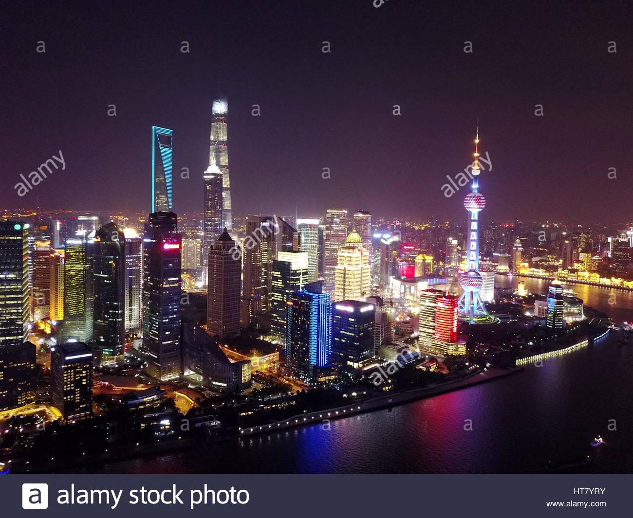 Shanghai, China. 06th Mar, 2017. The most strictest tobacco control regulations in Shanghai Municipality took effect - Stock Image