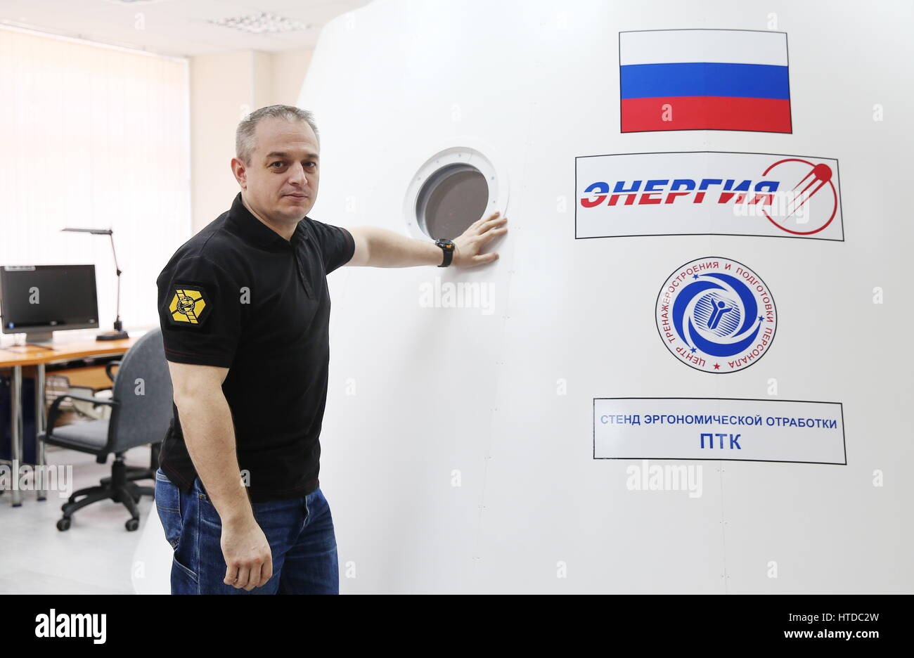 Moscow Region, Russia. 10th Mar, 2017. Mark Sedov, head of the Flight-Test Service at RKK Energia, shows a mock - Stock Image