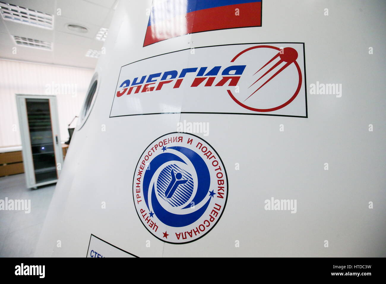 Moscow Region, Russia. 10th Mar, 2017. A mock-up of the new-generation manned spacecraft Federation (Federatsia, - Stock Image