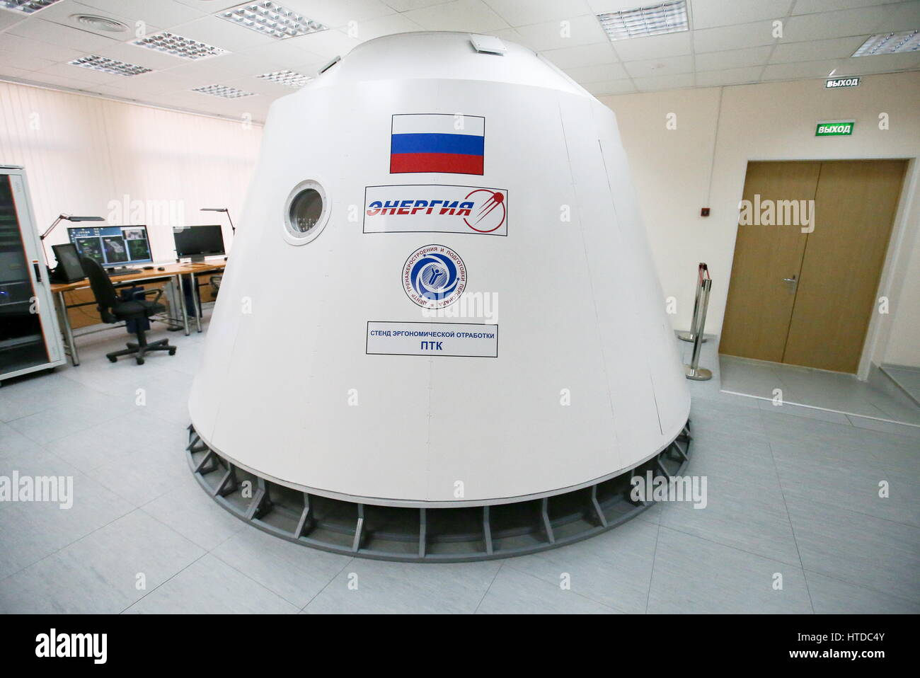 Moscow Region, Russia. 10th Mar, 2017. A mock-up of the next-generation manned spacecraft Federation (Federatsia, - Stock Image