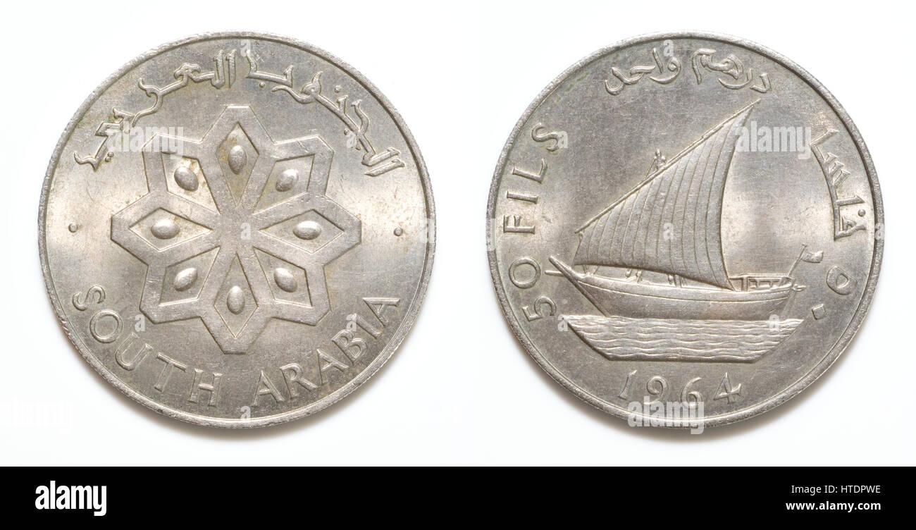 South Arabian Coin Stock Photo
