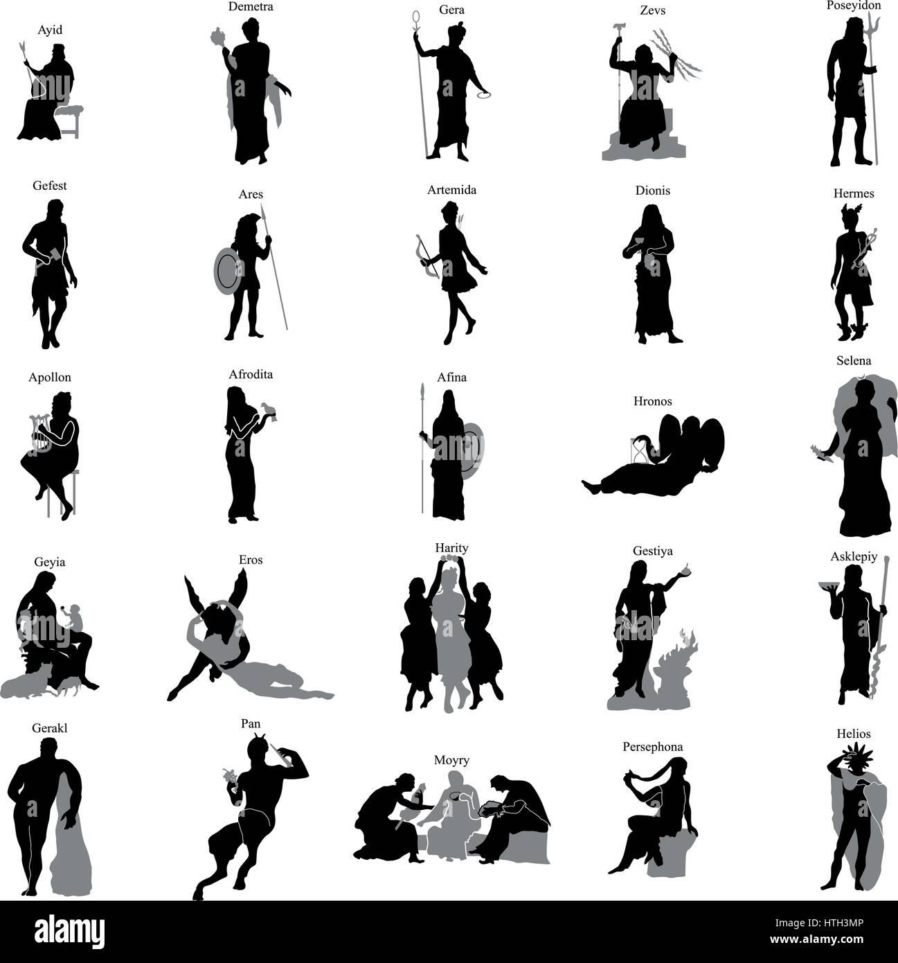 Greek gods silhouette set - Stock Image