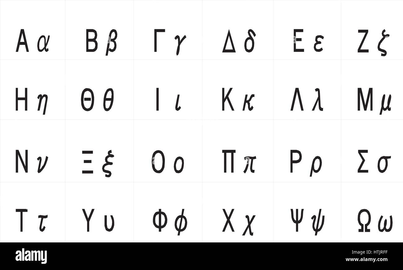 greek alphabet vector with uppercase and lowercase letters - Stock Image